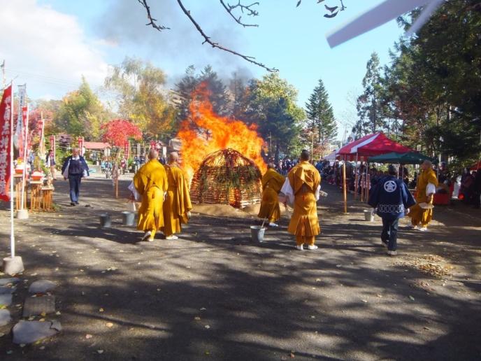 Konpira Matsuri Fire Monks