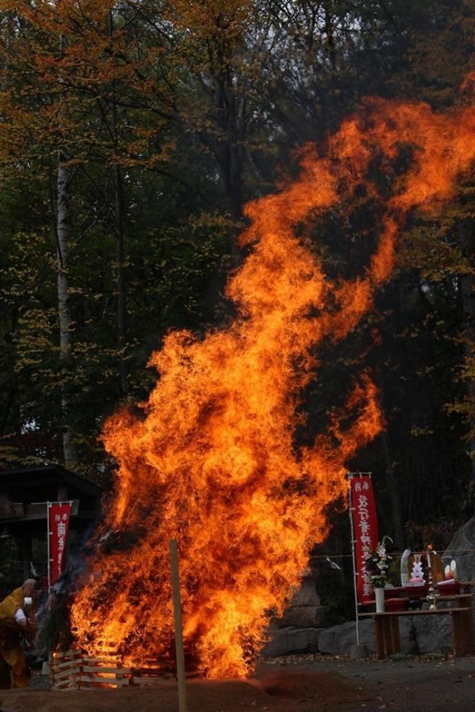Konpira Matsuri Fire