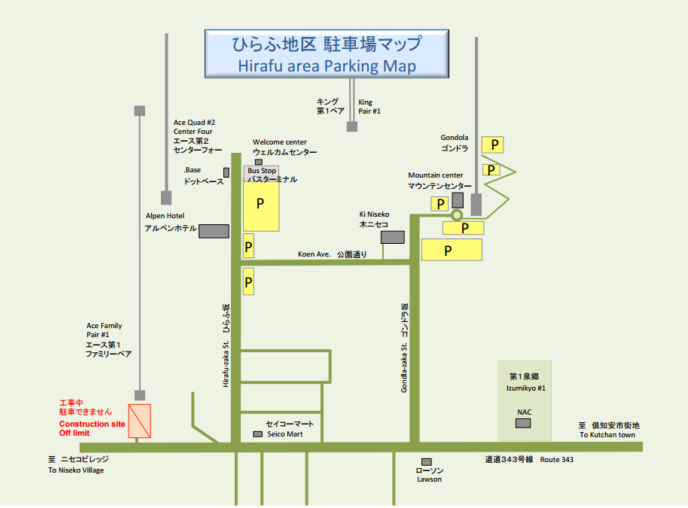 Hirafu Area Parking Map