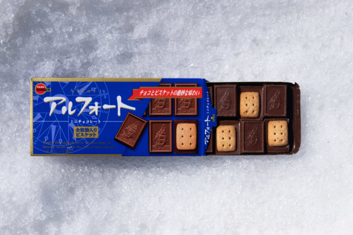 Skiers Snacks Lr 2330