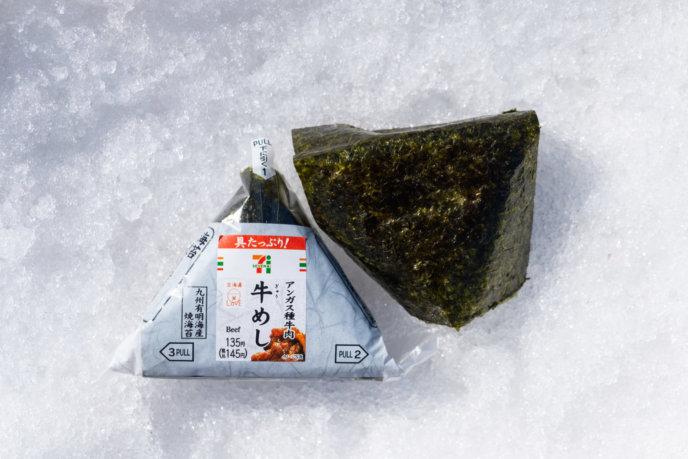 Skiers Snacks Lr 2336