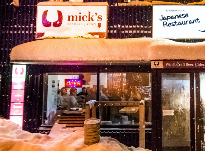 Micks Bar