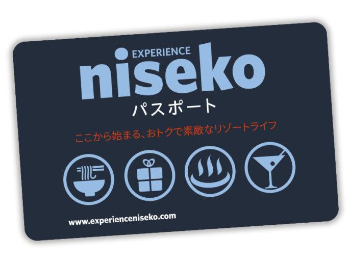 Niseko Passport Ja Generic