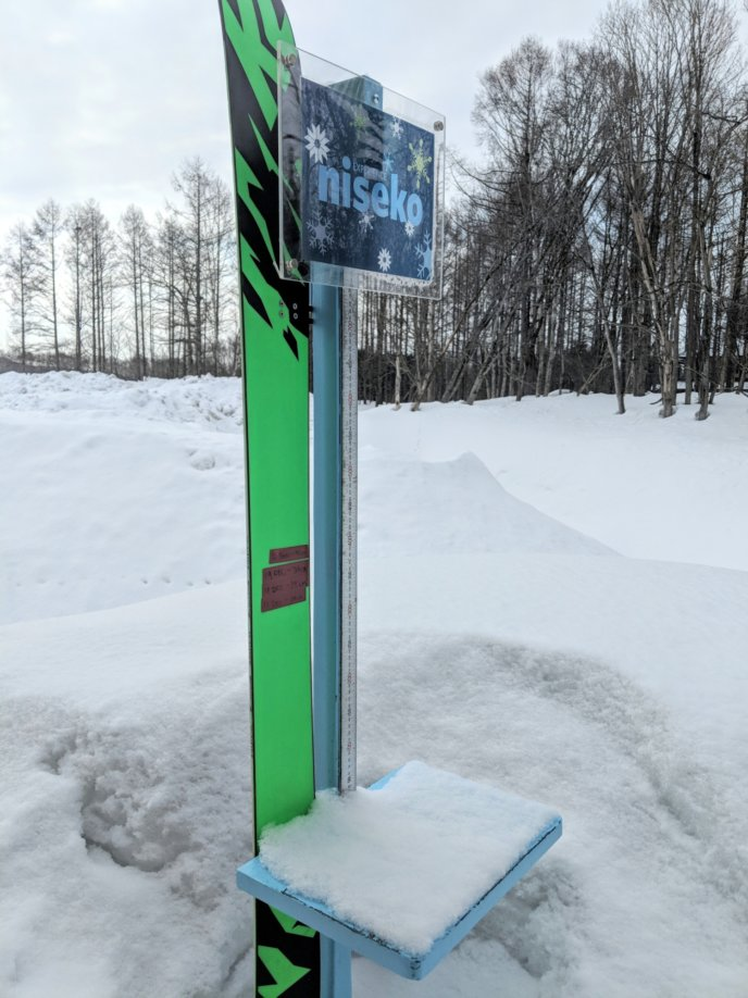Snow Report 15Th Mar 2019