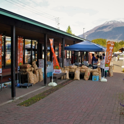 Niseko View Plaza Autumn 2017 1