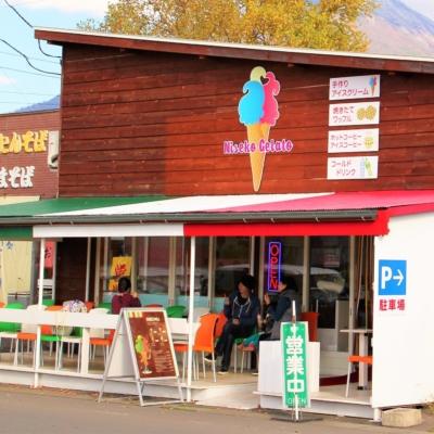 Niseko View Plaza Niseko Gelato