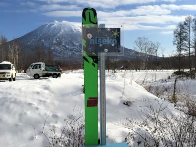 Snow Report 3 Dec2018