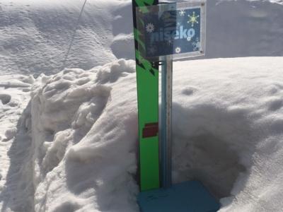 Snow Report 23 Feb2019