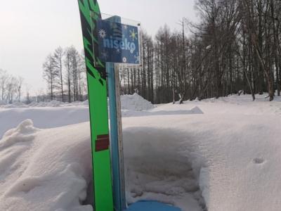Snow Report 28 Feb 2019