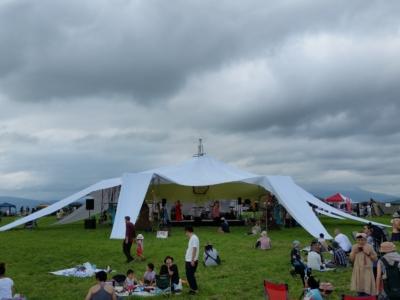 Love Toya 2016 Main Event Tent