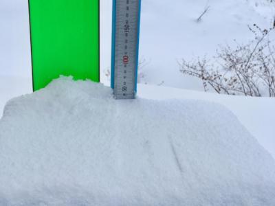 Snow Report 16 Dec2018