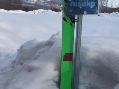 Snow Report 24 Feb2019