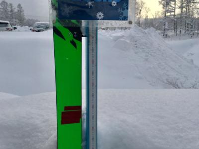 Snow Report 3 Jan2019