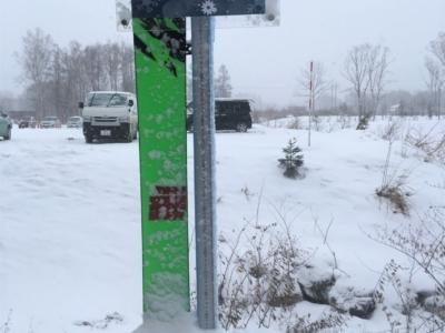 Snow Report 7 Dec2018