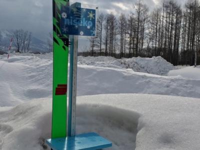 Snow Report 9 Mar2019