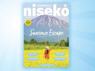Summer 2019 Mag Cover Edm Banner