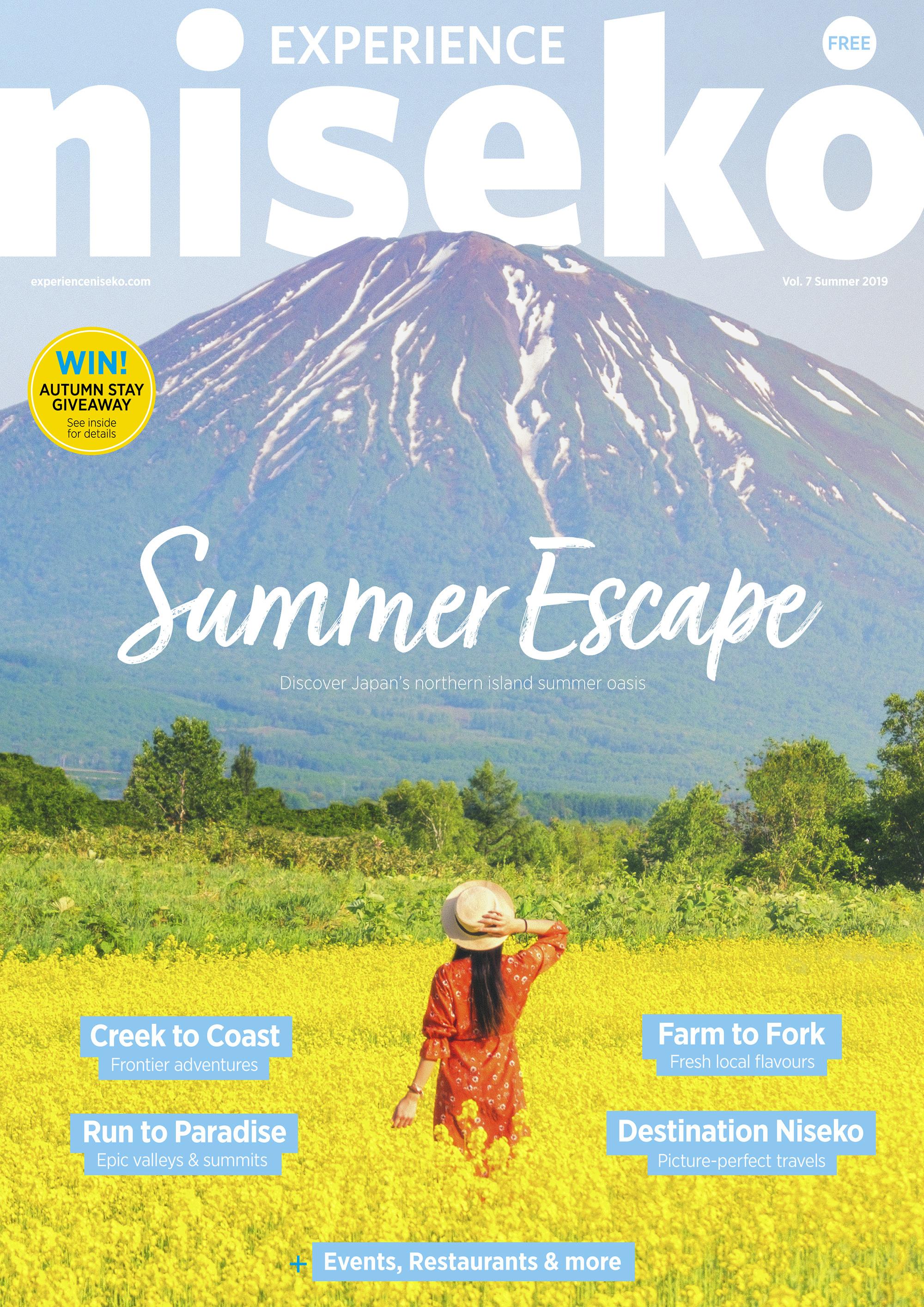 2868 Experience Niseko Vol 7 Cover