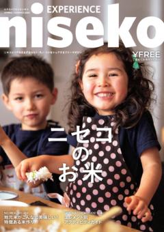 Ex Nis Magazine 2020 Summer