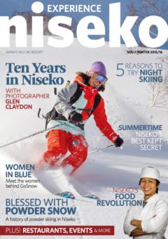 Magazine Cover 2015 16