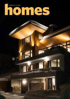 Homes 2018